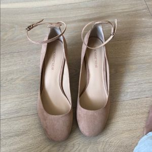 Brand new nude Who What Wear heels sz 8.5